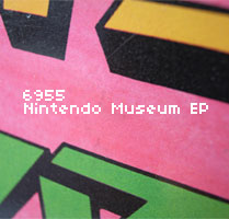 nintendo_museum_ep.JPG